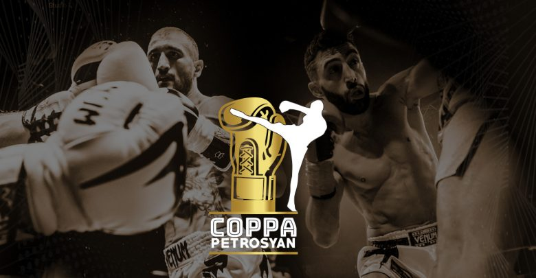 Coppa Petrosyan